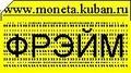 Фрэйм детекторы банкнот и счетчики купюр в Краснодаре