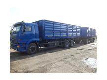 камаз 65117 зерновоз с прицепом